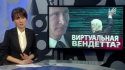 Настоящее Время. Итоги с Юлией Савченко. 17 декабря 2016 года