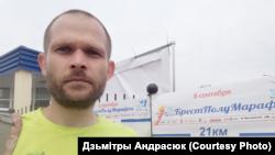 Дзьмітры Андрасюк, архіўнае фота