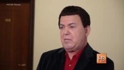 """Иосиф Кобзон попал в """"черный"""" санкционный список ЕС"""