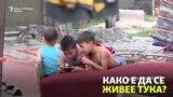 Децата од предградието на Бишкек