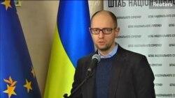 Арсений Яценюк: встречные требования к Януковичу