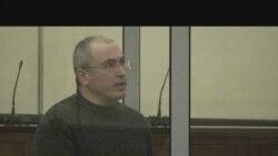 Речь Михаила Ходорковского в Верховном суде