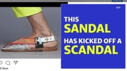 Sandal Scandal In Pakistan