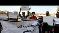 احتجاجا على اعتقال عضو في حركة تمرد