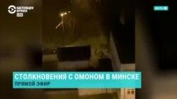 Светлана Тихановская: Илтимос, зўравонликларни тўхтатинг!