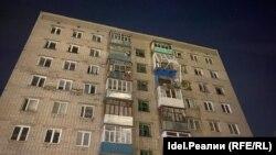 Дом в Зеленодольске, где произошел взрыв