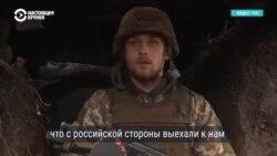 Обострение конфликта в Донбассе