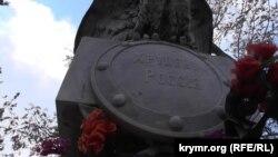Мемориальний пам'ятник Степану Хрульову – командувачу оборони Севастополя у XIX ст. на Братському кладовищі в Севастополі