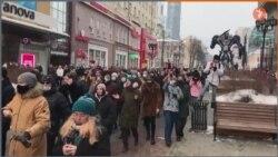 რუსეთში დემონსტრანტები არ ერიდებიან დაკავებას და სასტიკ ყინვას