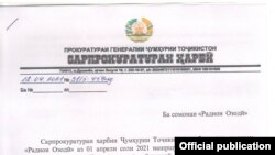 Посухи Додситонии ҳарбии Тоҷикистон ба Радиои Озодӣ
