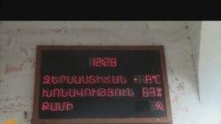 Հայաստանին սպառնում է ջրի պակաս