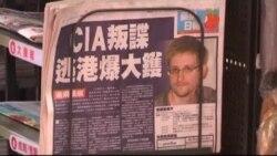 Эдвард Сноуден, который в понедельник вылетит из Москвы в Гавану, попросил убещижа в Эквадоре
