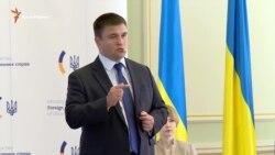 В Крыму происходит реальная рассовая дискриминация – Климкин (видео)