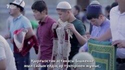 """""""Біздің атымыздан емес"""". 2-бөлім"""