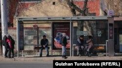 Бишкек. Иллюстрациялык сүрөт.