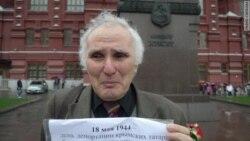 Москвичам напомнили о трагедии крымских татар