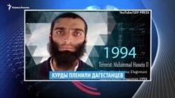 Видеоновости Кавказа 3 октября