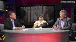 Надію Савченко переводять до цивільної лікарні. Від чого залежить звільнення льотчиці?