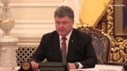 Порошенко чекає від Верховної Ради більш активної боротьби із корупцією
