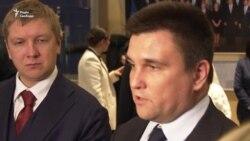 Клімкін: російська сторона навіть не розглядає те, що тепер у нас зовсім інше законодавство, інші правила – відео