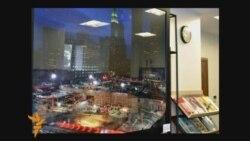 9-11 în fotografii