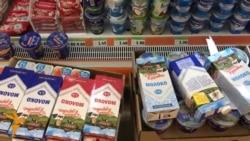 რძე, ხაჭო არაჟანი და მისებრნი