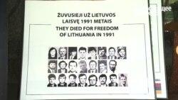 25 лет назад советские танки окружили телебашню в Вильнюсе