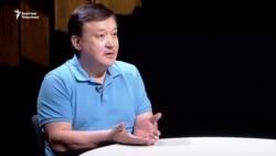 Интервью экс-спикера Ахматбека Келдибекова
