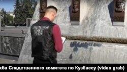 Оскверненный детьми памятник в Белово (Кузбасс)