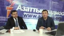 Олжас Құдайбергеновпен онлайн-конференция