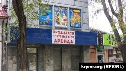 Закрытый магазин в Феодосии, февраль 2021 года
