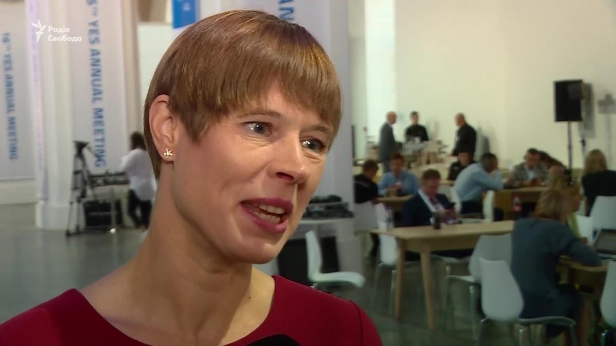 Эстония поддерживает стремление Украины быть ближе к ЕС – президент Эстонии (видео)