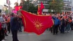 Maqedonasit protestuan para zyrës së BE-së