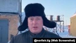 Житель Красноярского края Иван Михановский извиняется за оскорбления в адрес спецназа и Росгвардии
