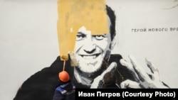 """Сотрудники компании """"Россети"""" закрашивают граффити с Навальным"""