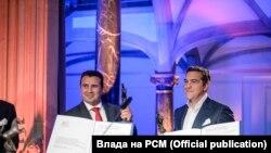 Зоран Заев и Алексис Ципрас ја примаат мировната награда на Вестфалија за 2020 година