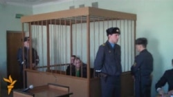 Суд над Атрошчанкавым, Малчанавым і Новікам