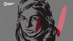 Активистка Гандзюк умерла в больнице. О чем она говорила за месяц до смерти (видео)