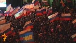 В Крыму празднуют результаты референдума