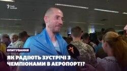 Як радіють зустрічі з чемпіонами U-20 в аеропорту «Бориспіль» – опитування