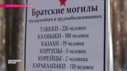 Тавдинский след ГУЛАГа
