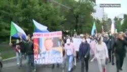 26-ой день протестов в Хабаровске
