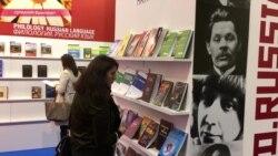 Там пахнет книгами и там пахнет деньгами: что происходило на крупнейшей в мире книжной ярмарке