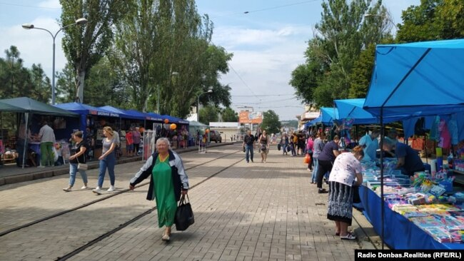 Ярмарка в Донецке