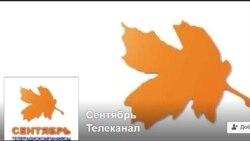 Как кыргызский телеканал закрыли за высказывание против премьера