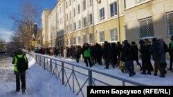 Шествие в Новосибирске, 31 января 2021 г.