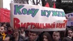 Студенты и преподаватели медуниверситета пожаловались Путину