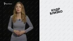«Молитва за «Чебурнет» – соцсети об изоляции сети в России (видео)
