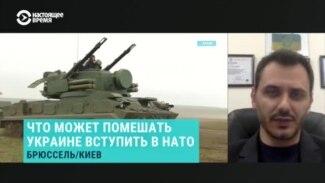 Украина уже в этом году может получить дорожную карту по вступлению в НАТО? Объясняет глава делегации Рады в Альянсе
