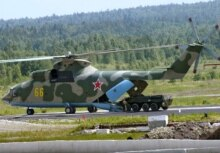 Russia – Military – Helicopter at the Russian Arms Exhibition, Nizhny Tagil, 11Jul2006